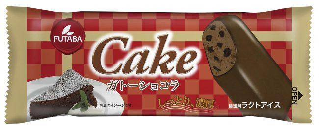 cake-%e3%82%ab%e3%82%99%e3%83%88%e3%83%bc%e3%82%b7%e3%83%a7%e3%82%b3%e3%83%a9