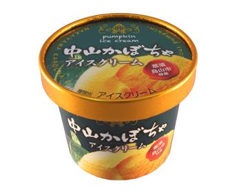中山かぼちゃアイスクリーム