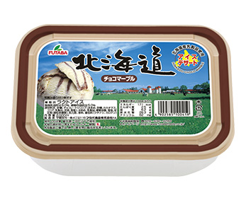 北海道・チョコマーブル