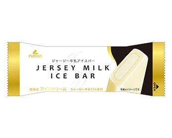ジャージー牛乳アイスバー