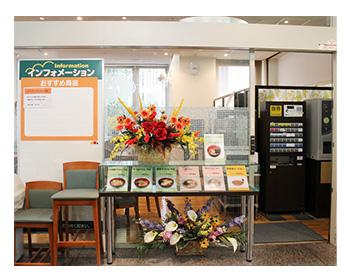 栃木県警察本部庁舎店