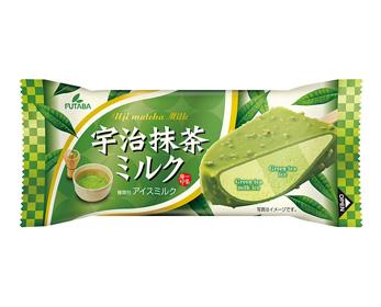 宇治抹茶ミルク