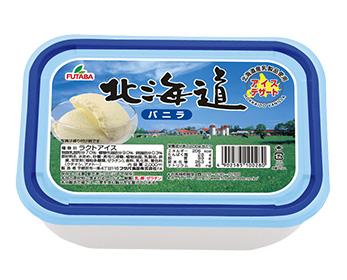 北海道・バニラ