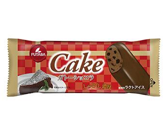 Cake ガトーショコラ