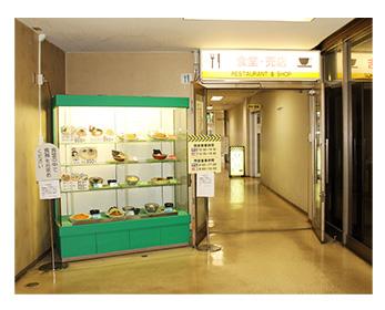 栃木県免許センター レストラン・売店