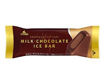 ミルクチョコレートアイスバー