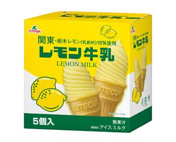 レモン牛乳ソフトマルチ