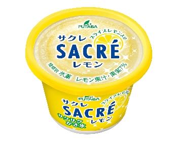 サクレ レモン