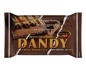 ダンディー