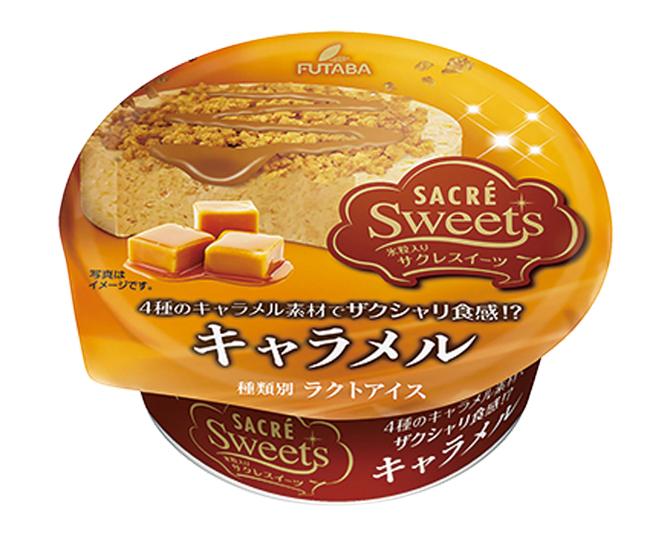 sacre_ caramel