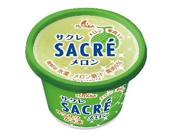 サクレ メロン