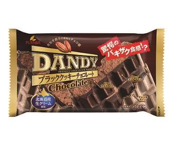 ダンディー チョコレート