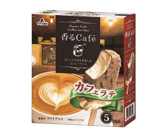 香るCafé カフェラテ