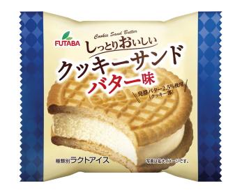 クッキーサンド バター味